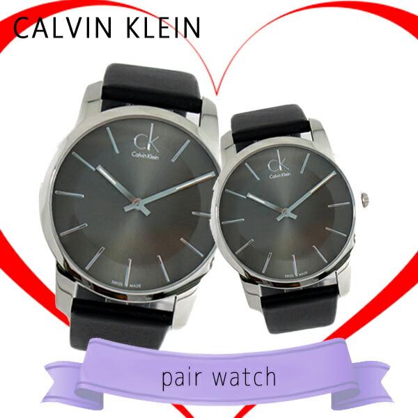 ペアウォッチ カルバンクライン CALVIN KLEIN 腕時計 K2G21107 K2G23107 メタルブラック ブラック 【腕時計 ペアウォッチ】返品可 レビュー投稿で次回使える2000円クーポン全員にプレゼント