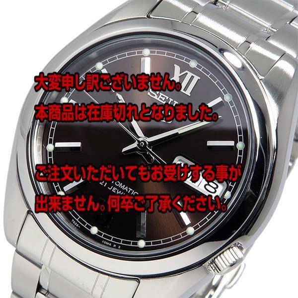 セイコー SEIKO セイコーファイブ 自動巻き メンズ 腕時計 SNKL53K1 ブラウン 【腕時計 海外インポート品】返品可 レビュー投稿で次回使える2000円クーポン全員にプレゼント