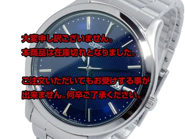 セイコー SEIKO クオーツ メンズ 腕時計 SUR049P1 【腕時計 海外インポート品】返品可 レビュー投稿で次回使える2000円クーポン全員にプレゼント