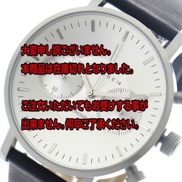 クラス14 KLASSE14 腕時計 メンズ VO15CH001M ヴォラーレ Volare クォーツ シルバー ブラック 【 】返品可 レビュー投稿で次回使える2000円クーポン全員にプレゼント