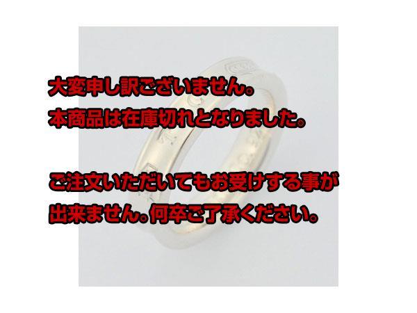 ティファニー TIFFANY&CO アクセサリー リング/指輪 11号 22993771 【アクセサリー 指輪】返品可 レビュー投稿で次回使える2000円クーポン全員にプレゼント