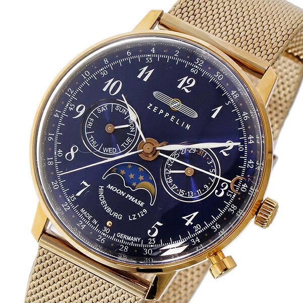 ツェッペリン ZEPPELIN ヒンデンブルク クオーツ ユニセックス 腕時計 7039M-3 ネイビー/ピンクゴールド 【腕時計 海外インポート品】返品可 レビュー投稿で次回使える2000円クーポン全員にプレゼント