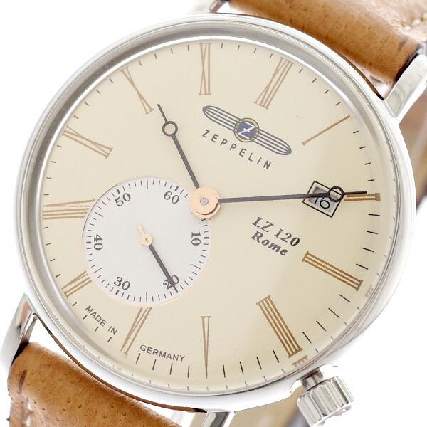 ツェッペリン ZEPPELIN 腕時計 レディース 7135-5 クォーツ クリーム ライトブラウン 【腕時計 海外インポート品】返品可 レビュー投稿で次回使える2000円クーポン全員にプレゼント