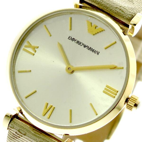 エンポリオアルマーニ EMPORIO ARMANI 腕時計 レディース AR11127 クォーツ シルバー ベージュ 【腕時計 海外インポート品】返品可 レビュー投稿で次回使える2000円クーポン全員にプレゼント