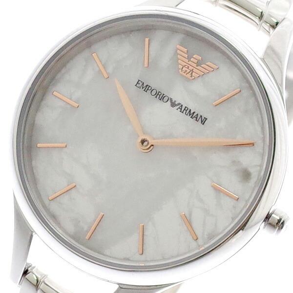 エンポリオアルマーニ EMPORIO ARMANI 腕時計 レディース AR11167 クォーツ ホワイトマーブル シルバー 【腕時計 海外インポート品】返品可 レビュー投稿で次回使える2000円クーポン全員にプレゼント