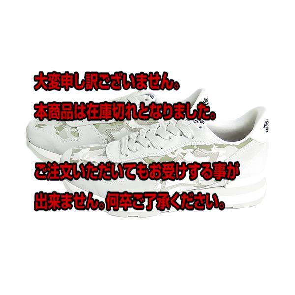 アトランティックスターズ ATLANTIC STARS スニーカー BMB86B-38 ベガ VEGA ホワイト 【ファッション小物 シューズ】返品可 レビュー投稿で次回使える2000円クーポン全員にプレゼント