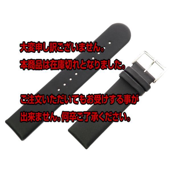 モンディーン MONDAINE 替えベルト FE16220.20Q ブラック 【腕時計 腕時計関連用品】返品可 レビュー投稿で次回使える2000円クーポン全員にプレゼント