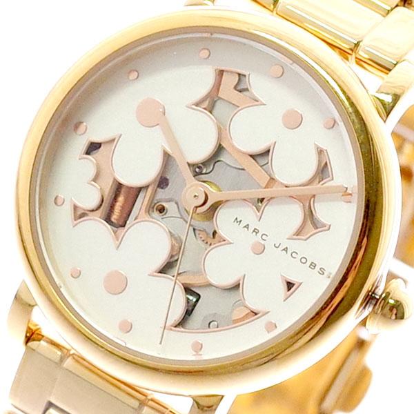 マークジェイコブス MARC JACOBS 腕時計 レディース MJ3598 クォーツ ホワイト ピンクゴールド 【腕時計 海外インポート品】返品可 レビュー投稿で次回使える2000円クーポン全員にプレゼント
