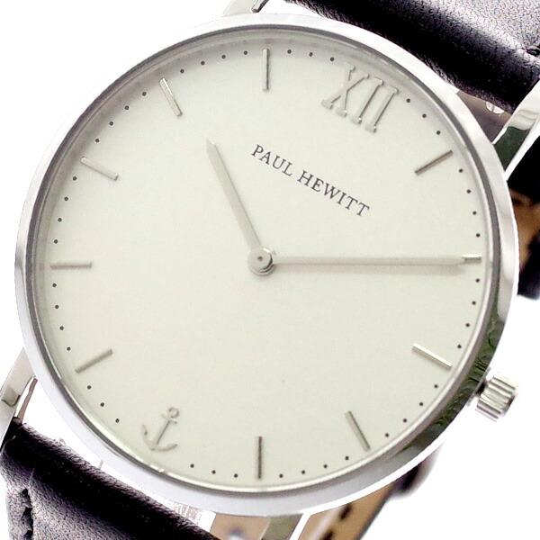 ポールヒューイット PAUL HEWITT 腕時計 メンズ レディース PH-SA-S-SM-W-2S 6451110 ミスオーシャンライン Miss Ocean Line クォーツ ホワイト ブラック 【腕時計 海外インポート品】返品可 レビュー投稿で次回使える2000円クーポン全員にプレゼント