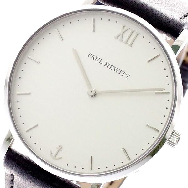 ポールヒューイット PAUL HEWITT 腕時計 メンズ レディース PH-SA-S-ST-W-2S 6451108 ミスオーシャンライン Miss Ocean Line クォーツ ホワイト ブラック 【腕時計 海外インポート品】返品可 レビュー投稿で次回使える2000円クーポン全員にプレゼント