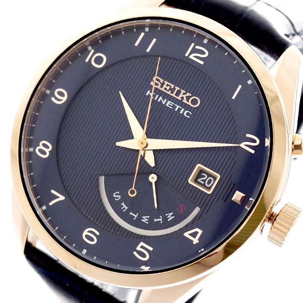 セイコー SEIKO 腕時計 メンズ SRN062P1 キネティック KINETIC 自動巻き ネイビー ダークネイビー 【腕時計 海外インポート品】返品可 レビュー投稿で次回使える2000円クーポン全員にプレゼント