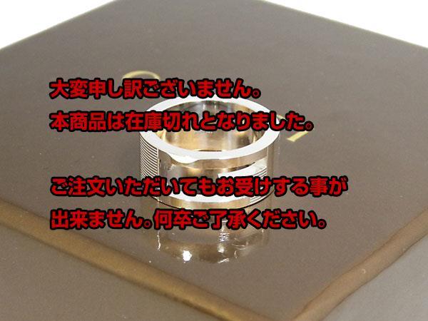 グッチ GUCCI リング/指輪 032660 #15 14号 【アクセサリー 指輪】返品可 レビュー投稿で次回使える2000円クーポン全員にプレゼント