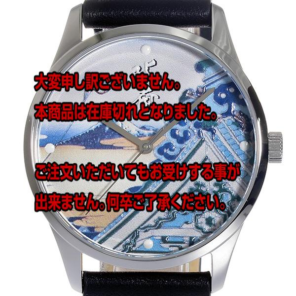 葛飾北斎 東都浅草本願寺 腕時計 本革バンド 立体文字盤 日本製 ASAKUSA 【腕時計 国内正規品】返品可 レビュー投稿で次回使える2000円クーポン全員にプレゼント