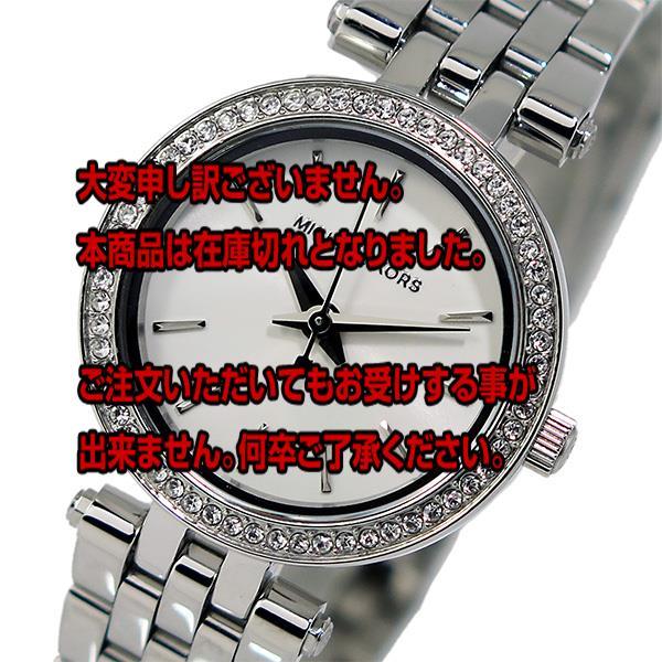マイケルコース クオーツ レディース 腕時計 MK3294 ホワイト 【腕時計 海外インポート品】返品可 レビュー投稿で次回使える2000円クーポン全員にプレゼント