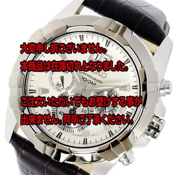 セイコー SEIKO ロード LORD クロノ クオーツ メンズ 腕時計 SPC196P1 ホワイト 【腕時計 海外インポート品】返品可 レビュー投稿で次回使える2000円クーポン全員にプレゼント
