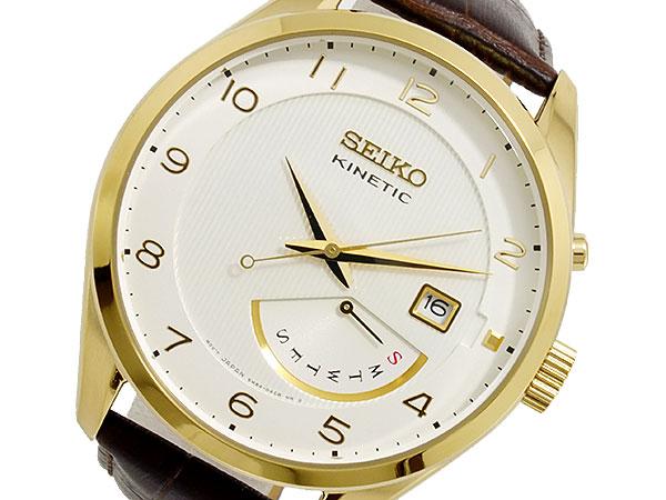 セイコー SEIKO KINETIC クオーツ メンズ 腕時計 SRN052P1 【腕時計 海外インポート品】返品可 レビュー投稿で次回使える2000円クーポン全員にプレゼント