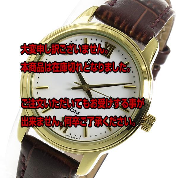 セイコー SEIKO クオーツ レディース 腕時計 SUR742P1 ホワイト 【腕時計 海外インポート品】返品可 レビュー投稿で次回使える2000円クーポン全員にプレゼント