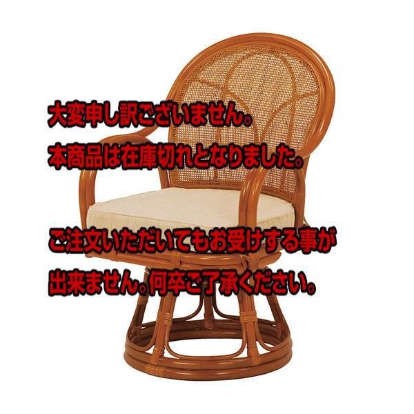 j4934257229005-1.jpg