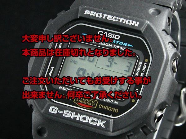 カシオ CASIO Gショック G-SHOCK スピードモデル 腕時計 DW5600E-1V 【腕時計 海外インポート品】返品可 レビュー投稿で次回使える2000円クーポン全員にプレゼント