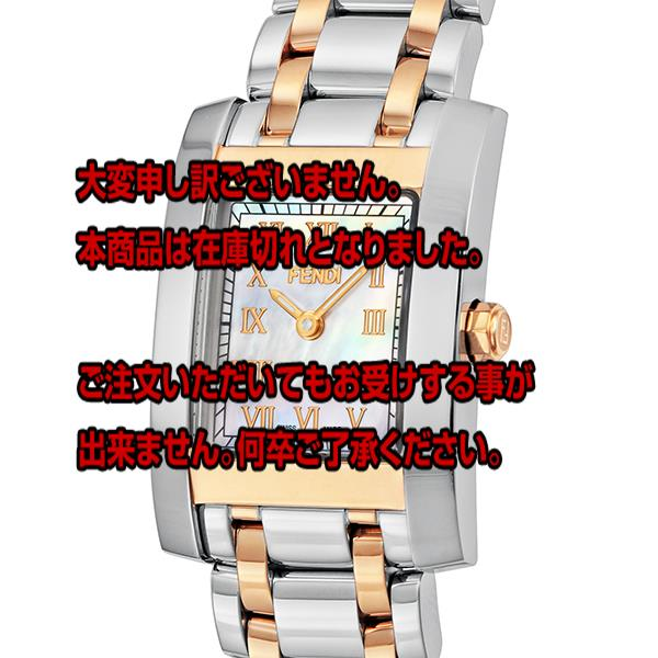 フェンディ FENDI クオーツ レディース 腕時計 F702240 ホワイトパール 【腕時計 ハイブランド】返品可 レビュー投稿で次回使える2000円クーポン全員にプレゼント