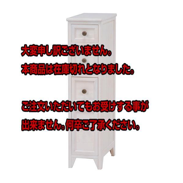 j4934257218535-1.jpg