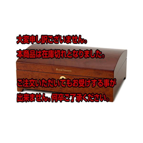ロイヤル ハウゼン ジュエリーボックス コレクションボックス SDJR011 【インテリア インテリア小物・ファブリック】返品可 レビュー投稿で次回使える2000円クーポン全員にプレゼント