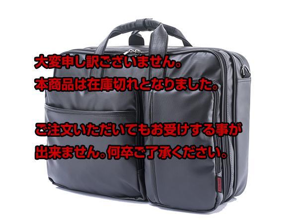 マンハッタン エクスプレス 3WAY ビジネスバッグ PVC メンズ 53-80881 (代引不可) 【バッグ ビジネスバッグ】返品可 レビュー投稿で次回使える2000円クーポン全員にプレゼント