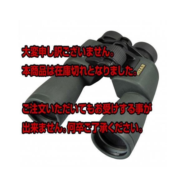 ミザール MIZAR 双眼鏡 スタンダード 望遠鏡 光学機器 BKW-1050 カーキ 【おもちゃ その他】返品可 レビュー投稿で次回使える2000円クーポン全員にプレゼント