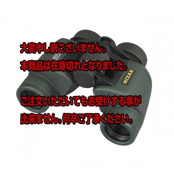 ミザール MIZAR 双眼鏡 スタンダード 望遠鏡 光学機器 BKW-6532 カーキ 【おもちゃ その他】返品可 レビュー投稿で次回使える2000円クーポン全員にプレゼント