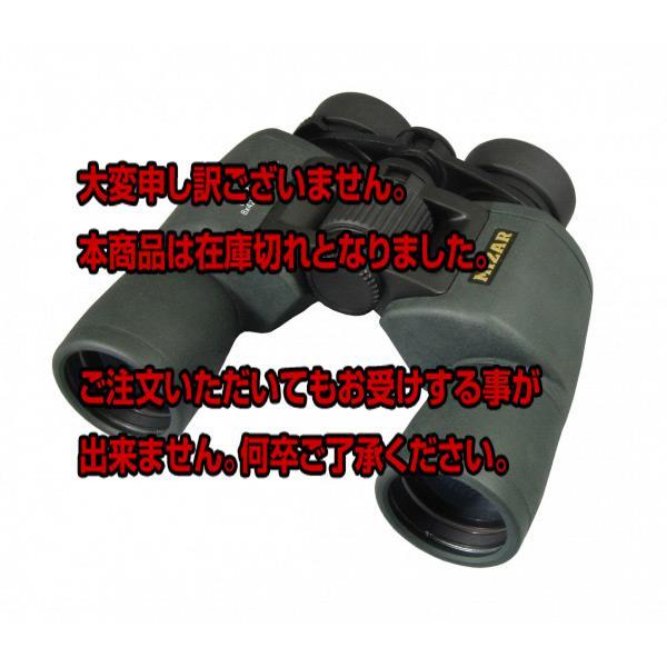 ミザール MIZAR 双眼鏡 スタンダード 望遠鏡 光学機器 BKW-8042 カーキ 【おもちゃ その他】返品可 レビュー投稿で次回使える2000円クーポン全員にプレゼント