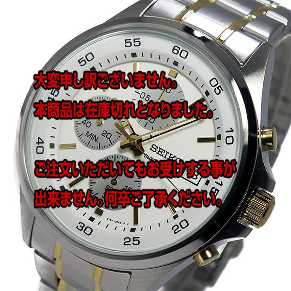 セイコー SEIKO クオーツ メンズ クロノ 腕時計 SKS479P1 ホワイト 【腕時計 海外インポート品】返品可 レビュー投稿で次回使える2000円クーポン全員にプレゼント