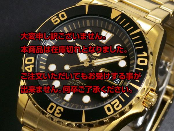 セイコー SEIKO セイコー5 スポーツ 5 SPORTS 自動巻き 腕時計 SNZF22J1 【腕時計 海外インポート品】返品可 レビュー投稿で次回使える2000円クーポン全員にプレゼント