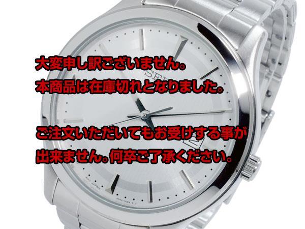 セイコー SEIKO クオーツ メンズ 腕時計 SUR047P1 【腕時計 海外インポート品】返品可 レビュー投稿で次回使える2000円クーポン全員にプレゼント