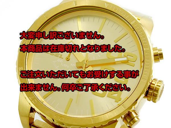ディーゼル DIESEL クオーツ メンズ クロノグラフ 腕時計 DZ4268 【腕時計 海外インポート品】返品可 レビュー投稿で次回使える2000円クーポン全員にプレゼント
