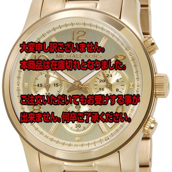 マイケルコース クオーツ レディース クロノ 腕時計 MK5055 イエローゴールド 【腕時計 海外インポート品】返品可 レビュー投稿で次回使える2000円クーポン全員にプレゼント
