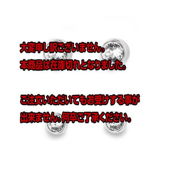 スワロフスキー SWAROVSKI ピアス ボディピアス レディース 5181485 シルバー 【アクセサリー ピアス】返品可 レビュー投稿で次回使える2000円クーポン全員にプレゼント