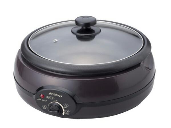 アビテラックス ABITELAX 電気グリル鍋 3L AGN-30G-T 【家電 グリル鍋・IH調理器】