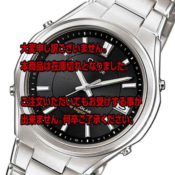 カシオ リニエージ 電波 ソーラー 腕時計 LIW-120DEJ-1AJF ブラック 国内正規 【腕時計 国内正規品】返品可 レビュー投稿で次回使える2000円クーポン全員にプレゼント