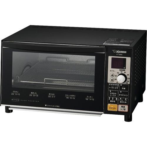 10000円以上送料無料 象印 マイコンオーブントースター ET-GM30-BZ(1台) 家電 調理家電 オーブントースター・トースター レビュー投稿で次回使える2000円クーポン全員にプレゼント