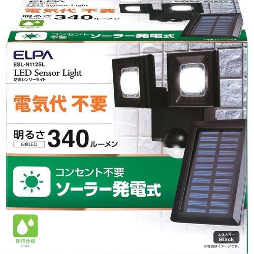 10000円以上送料無料 エルパ LEDセンサーライト ソーラー発電式 ESL-N112SL(1コ入) 家電 照明機器 ライト レビュー投稿で次回使える2000円クーポン全員にプレゼント