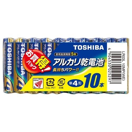 10000円以上送料無料 東芝 アルカリ単四形電池 10本パック LR03L10MP(1コ入) 家電 電池・充電池 乾電池 レビュー投稿で次回使える2000円クーポン全員にプレゼント