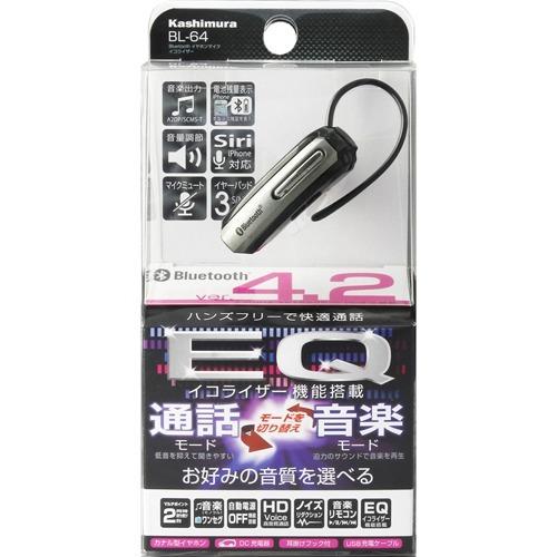 10000円以上送料無料 カシムラ Bluetoothイヤホンマイク イコライザー ブラック BL-64(1コ入) 家電 オーディオ機器 ヘッドホン レビュー投稿で次回使える2000円クーポン全員にプレゼント