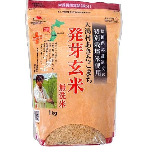 10000円以上送料無料 大潟村あきたこまち 発芽玄米 無洗米(1kg) 健康食品 植物由来サプリメント 穀類・豆類 レビュー投稿で次回使える2000円クーポン全員にプレゼント