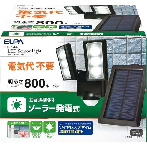 10000円以上送料無料 エルパ LEDセンサーライト ソーラー発電式 ESL-312SL(1コ入) 家電 照明機器 ライト レビュー投稿で次回使える2000円クーポン全員にプレゼント