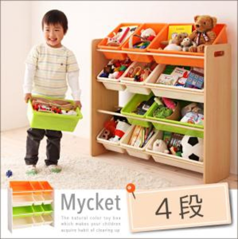 お片づけが身につく ナチュラルカラーのおもちゃ箱 Mycket ミュケ 4段