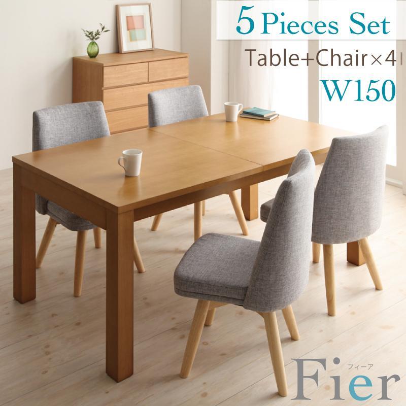北欧デザインエクステンションダイニング Fier フィーア 5点セット(テーブル+チェア4脚) W150-210