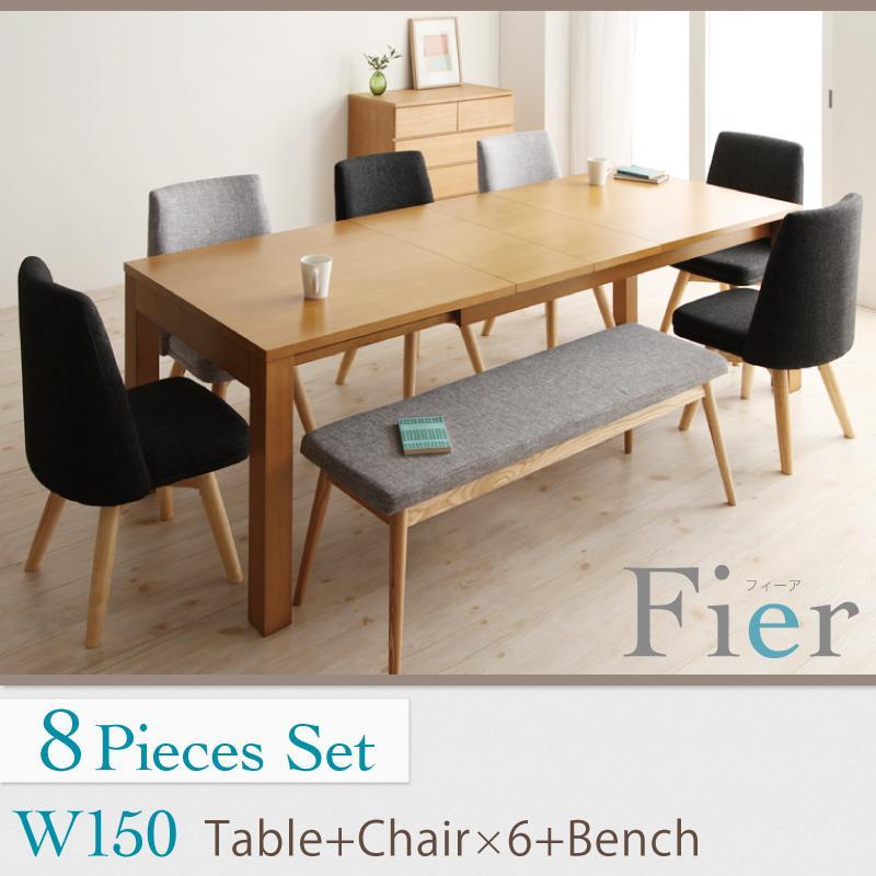 北欧デザインエクステンションダイニング Fier フィーア 8点セット(テーブル+チェア6脚+ベンチ1脚) W150-210