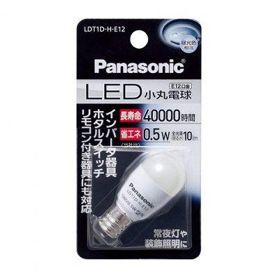 レビュー投稿で次回使える2000円クーポン全員にプレゼント パナソニック LED 小丸電球 LDT1D-H-E12 【生活家電\LEDランプ\LED電球】