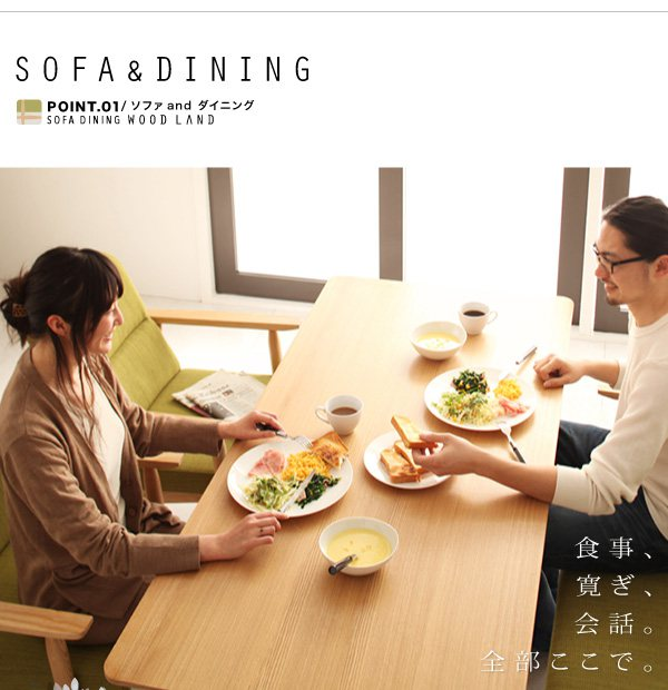 ダイニング ダイニングセット 食卓セット  幅160cm テーブル×1 ソファ2人掛け×2 北欧 カフェ