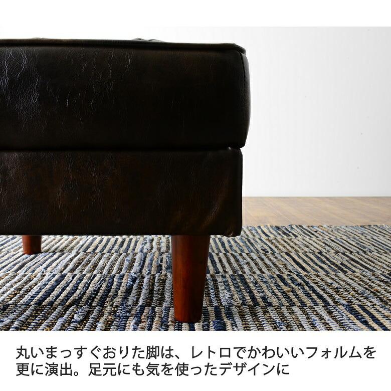 スツール 足置き レトロ アンティーク ファブリック PVC 木脚 ロータイプ